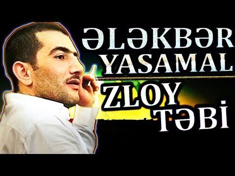 ELEKBER Yasamalli | ZLOY Tebi ve ZOR Atvetleri | Lezetdi Meyxanalar #2