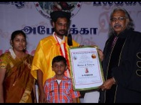 American World Tamil University Gives Doctorate for Lyricist Na Muthukumar