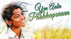 Kayal - Yen Aala Paakkaporaen Video | Anandhi, Chandran | D. Imman