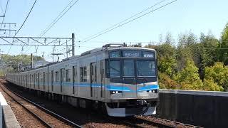 【フルHD】名古屋市営地下鉄鶴舞線N3000系 黒笹(TT04)駅停車 4
