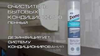 Кондиционеры сплит-системы бытовые. Кондиционеры сплит в Украине по самым низким ценам. Купить сплит кондиционер в Украине. Фото, видео, обзор отзывы сплит кондиционер