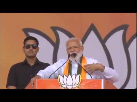 PM Shri Narendra Modi addresses public meeting in Rohtak, Haryana : 10.05.2019