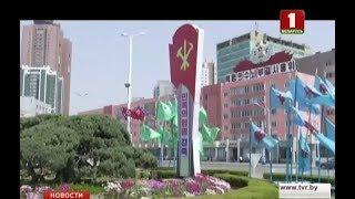 МИД Северной Кореи выступило с новыми угрозами в адрес США