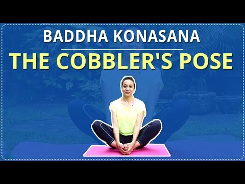Learn How To Do The COBLER POSE | Baddha Konasana |Simple Yoga| Yoga For Beginners | Mind Body Soul