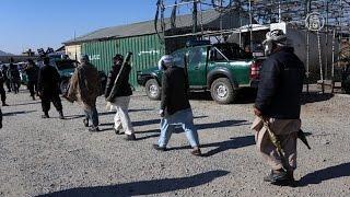 В Афганистане всё больше людей гибнут в результате войны (новости)