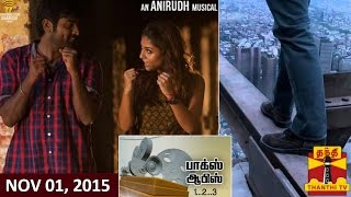 Thanthi TV Box Office report 01-11-2015 Naanum Rowdy Dhaan and The Walk Gets No.2 Position - Thanthi TV