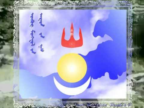 inner mongolian freedom Pleas Help inner mongolia