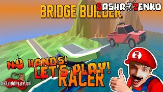 Bridge Builder Racer Gameplay (Chin & Mouse Only)