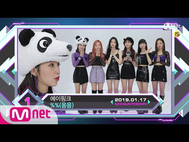 Top in 3rd of January, 'Apink' with 'Eung Eung', Encore Stage! (in Full) M COUNTDOWN 190117 EP.602