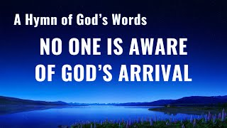 """No One Is Aware of God's Arrival"" 