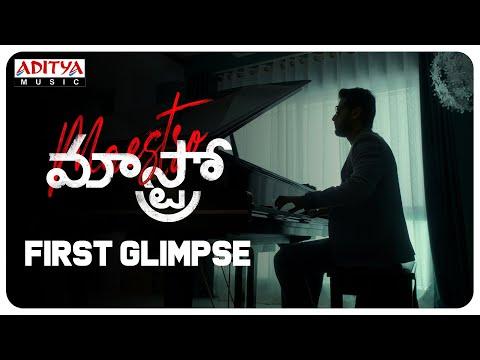 #Maestro First Glimpse | Nithiin | Merlapaka Gandhi | Sudhakar Reddy | Mahati Swara Sagar