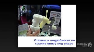 3d принтер купить дешево(3d принтер купить дешево Подробности здесь: http://elonlink.ru/3gxohd Трехмерная печать — это новейшая технология,..., 2015-02-12T10:00:01.000Z)