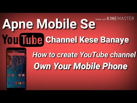 How to create channel on YouTube ' YouTube per channel kese banaye