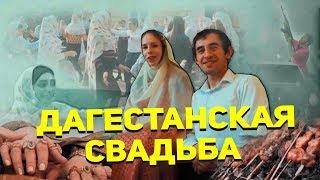 """Кубачинская свадьба. Новый выпуск """"Однажды в ауле..."""""""