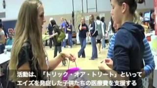 米国の高校生のボランティア(日本語字幕付き)Volunteers in U.S. High Schools thumbnail