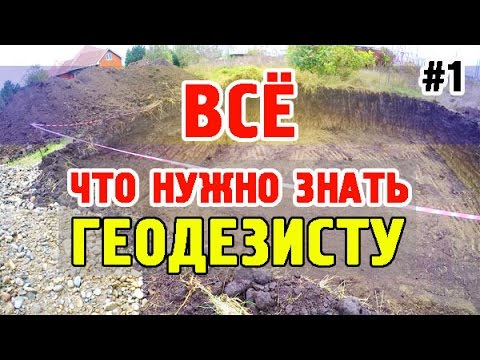 Работа проституткой в Москве для девушек