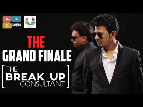 The Breakup Consultant GRAND FINALE