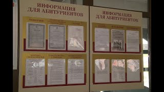 Преподаватели и студенты средних специальных учебных заведений отметили профессиональный праздник