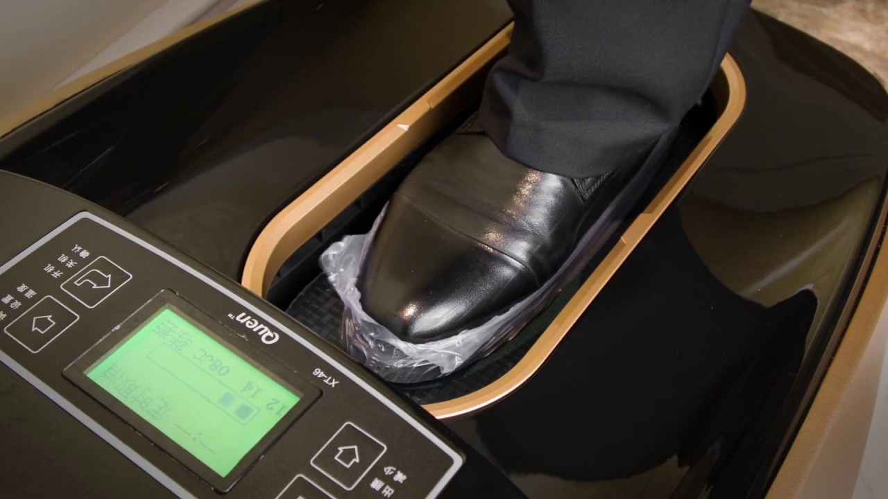 Automatic Shoe Cover ~ Automatic shoe cover dispenser youtube