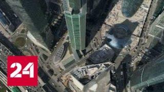Городские технологии. Полезные связи. Специальный репортаж Дмитрия Щугорева - Россия 24