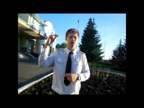 Начальник станции (клип г. Боготол)