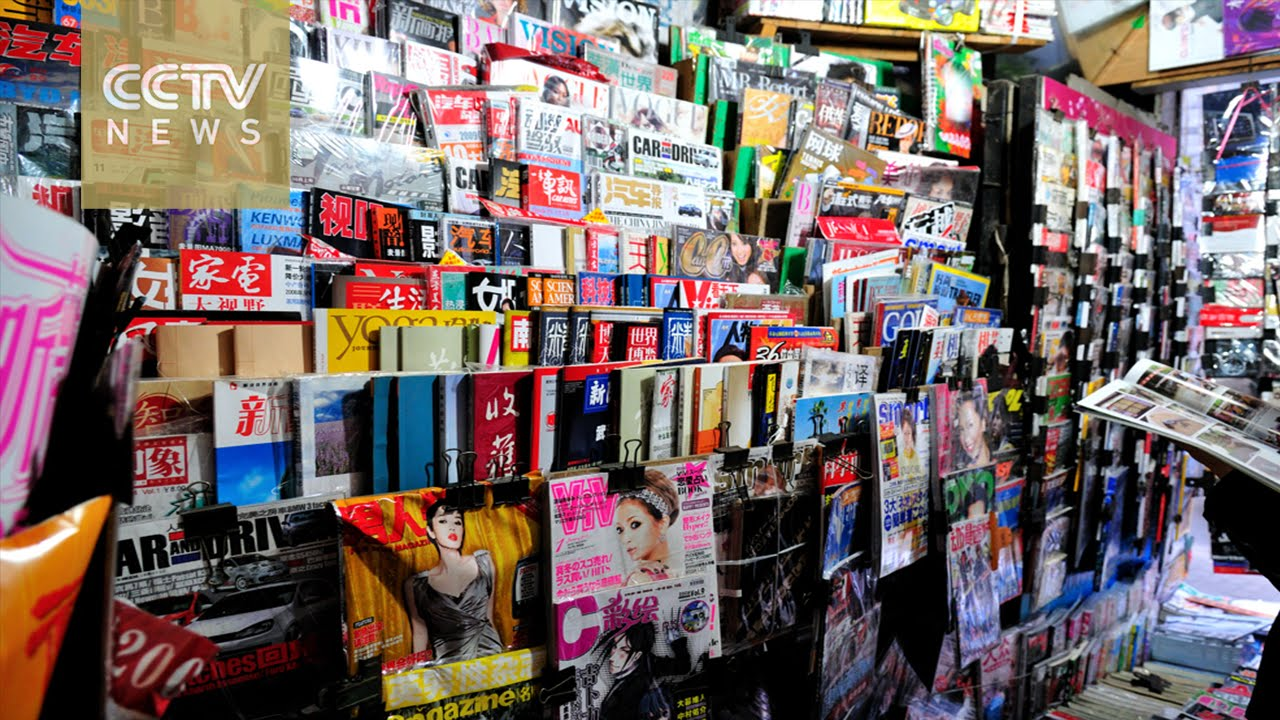 Thai Magazines At News Stand Editorial Photo - Image: 23360916