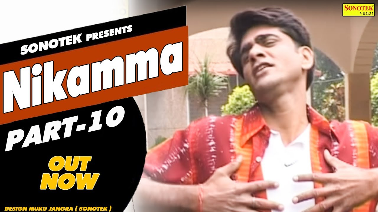 Uttar Kumar Complete Filmography