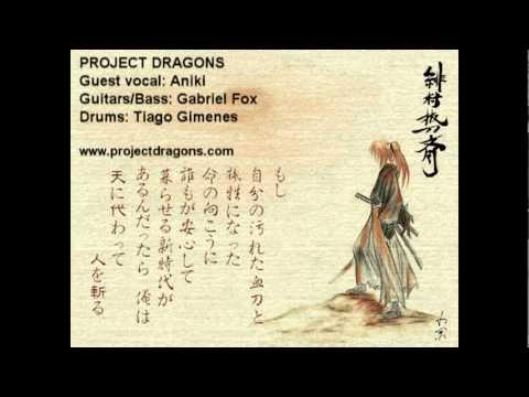 Rurouni Kenshin - Tactics (cover) (るろうに剣心 - Tactics) by Project Dragons