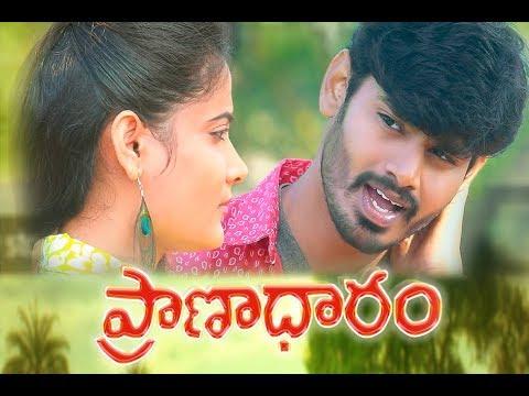 pranadaaram  mini film....|| directed by prakash tirumalasetty