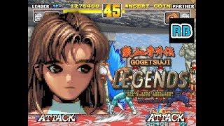 1995 [58fps] Gogetsuji Legends 1344300pts Annie ALL