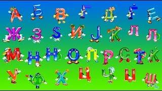 Македонска Азбука - Кирилица   Makedonska azbuka - Kirilica   Macedonian alphabet - Cyrillic  