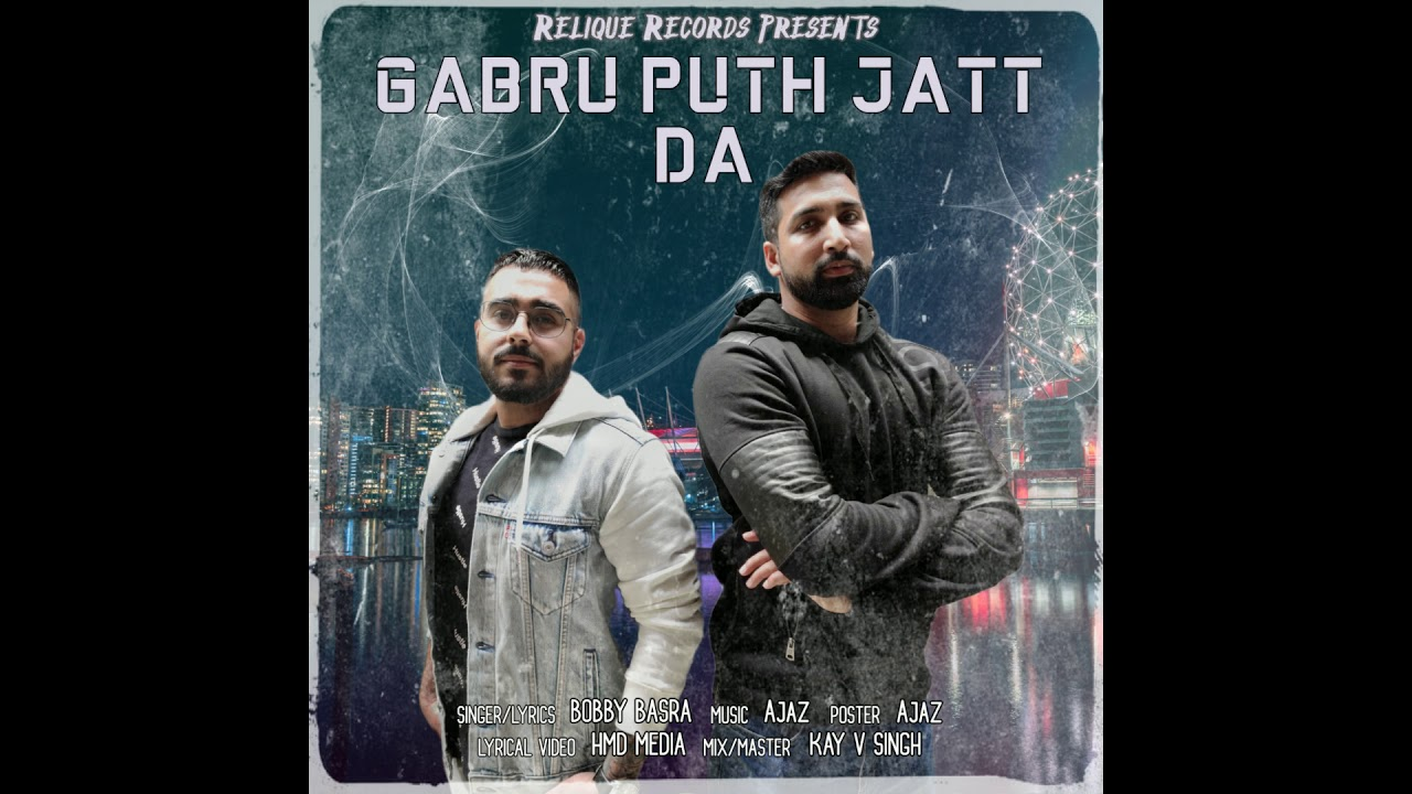Gabru Puth Jatt Da (Teaser) | Bobby Basra | Ajaz | New Punjabi Song