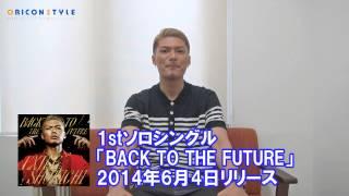 EXILEのSHOKICHIが、ソロシングル『BACK TO THE FUTURE』を6月4日にリリ...