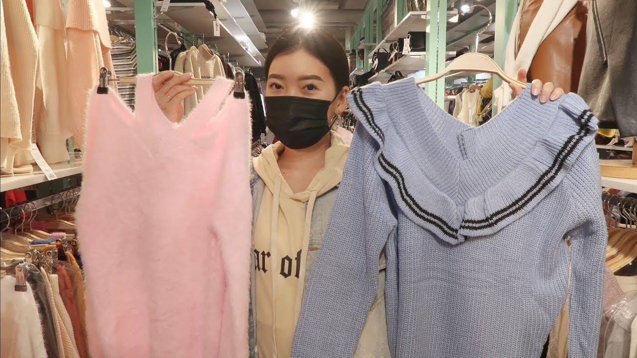 Кореиская Мода/что Носят Корейцы? Шопинг в Корее | Корейские Моды Девушек