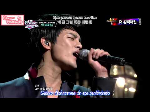 [Subs Español] Eunji & Seo In Guk - All For You *OST Repply 1997* (Live 120906)