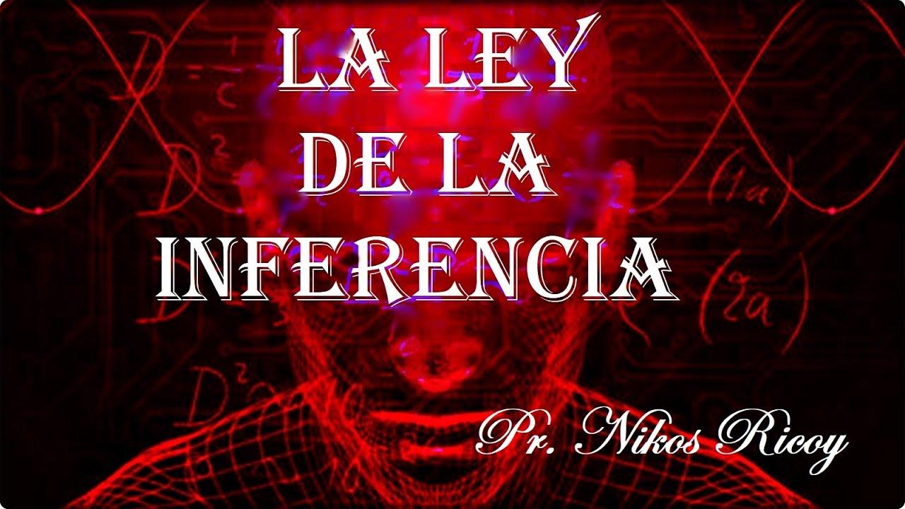 LA LEY DE LA INFERENCIA
