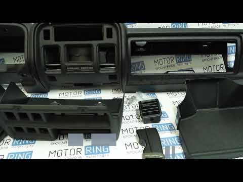 Панель приборов комфорт для нива 4х4 под щиток комбинации приборов 21213 | MotoRRing.ru