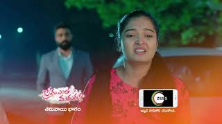 Prema Entha Maduram | Premiere Episode 530 Preview - Feb 25 2021 | Before ZEE Telugu