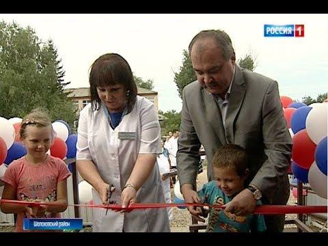 В хуторе Колундаевском Шолоховского района открыли модульную амбулаторию