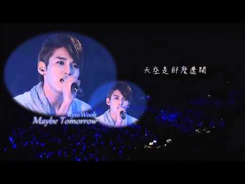 [中字] 厲旭(SuperJunior) - Maybe Tomorrow (女王的教室OST)