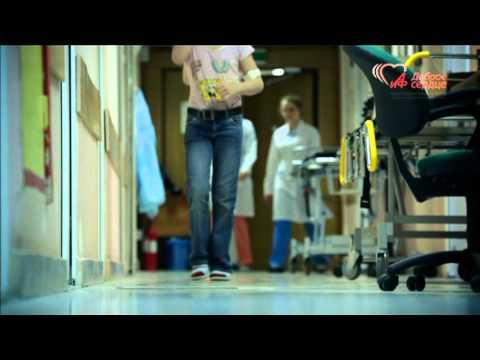 Доброе сердце! Детская больница Св. Владимира (Диализный центр) часть 1