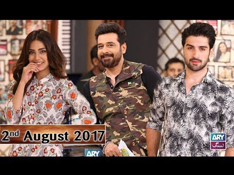 Salam Zindagi With Faysal Qureshi - Guest:  Cast of Drama Serial Ghairat - 2nd August 2017 thumbnail