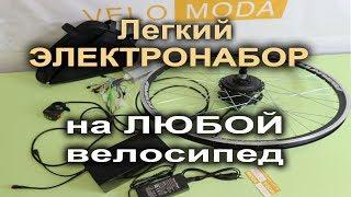 видео Сумки дорожные - купить на E-katalog.ru > цены интернет-магазинов России - в Москве, Санкт-Петербурге