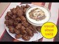 नवरात्री व्रत में खाएं ये स्वादिस्ट पकोड़े | व्रत का खाना | नवरात्री खाना | KUTTU KE AATE KE PAKODE