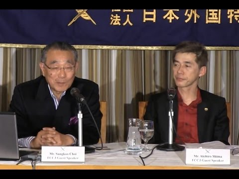 "Akihiro Shima and Songkoo Choi ""Lawsuit Against Nuclear Power Plant Suppliers"""