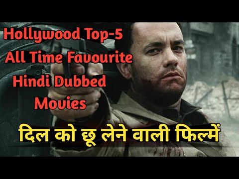 Hollywood Top All Time Favourite Hindi Dubbed Movies!!दिल को छू लेने वाली फिल्में