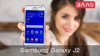 Видео-обзор смартфона Samsung Galaxy J2