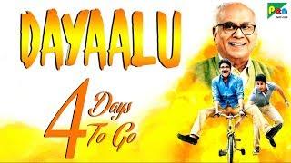Dayaalu | 4 Days To Go | Nagarjuna Akkineni, Naga Chaitanya, Samantha Akkineni