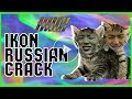 IKON CRACK 4 Russian Version mp3