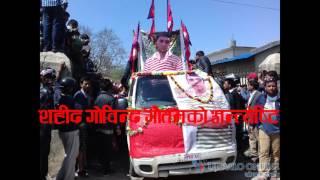 सहिद गोविन्द गौतमको अन्त्येष्ठी Govinda Gautam Killed by SSB